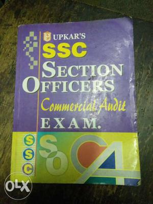 SSC commercial audit book for practice