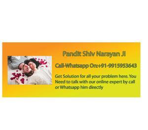 online All kind problem solution shiv narayan