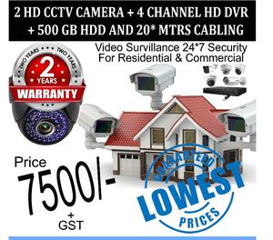 CCTV SECURITY CAMERA SALES IN CHENNAI PRICE START