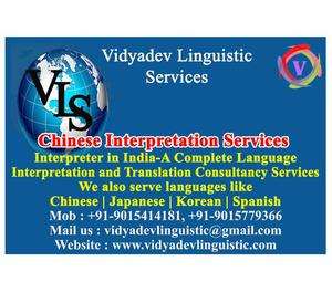 Chinese Translators or Interpreters in Lucknow