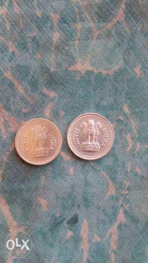 Indian currency of rs. 25 paise, 19th century