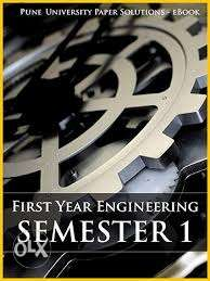 Pune university First Year Engineering Semester 1 or 2 all