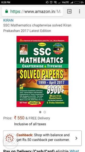 SSC Mathematics Solved Papers Book Screenshot