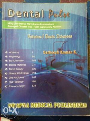 Across volume 2 for mbbs pg entrance book | Posot Class