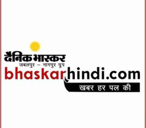 Top Current Affairs  Daily Important Updates - Dainik Bh