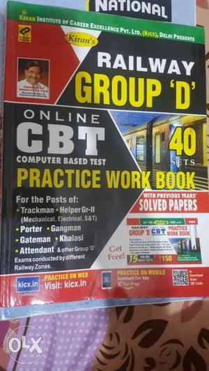 Kiran railway group d practice work book 40 sets