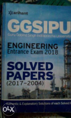 Arihant GGSIPU Engineering Entrance Exam  Solved Papers