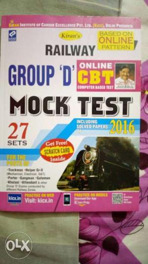 Group D Mock Test Book