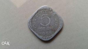 50 years old 5 paise coin of india