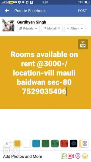 Independent rooms lowest price 24 hours water