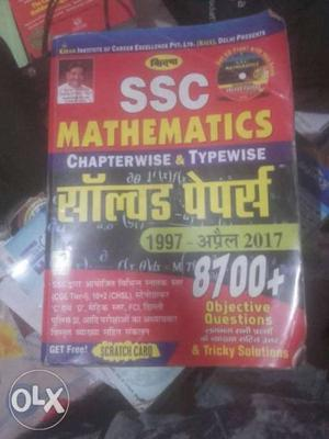Ssc cgl book in hindi, mrp 455