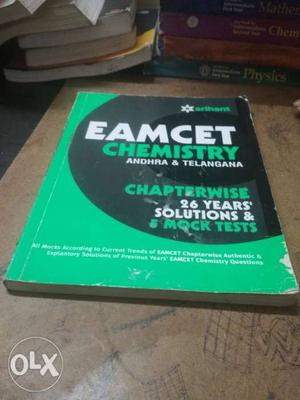 Eamcet MPC old Question papers and mock test books