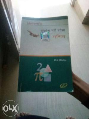 Good book and all questions in exam belongs this
