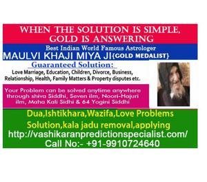 We Provides Best Services In mumbai Mumbai
