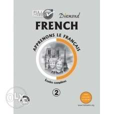 ICSE 2nd and 3rd Std French Text Book