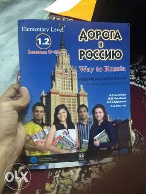For those who wants to learn Russian language.