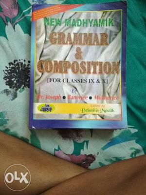 Grammar And Composition Book