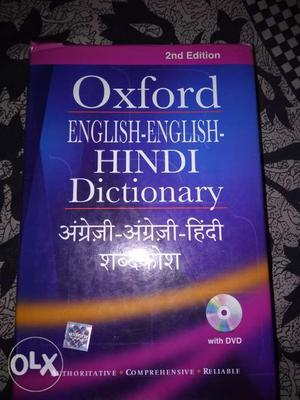 It is a very useful dictionary. It is new