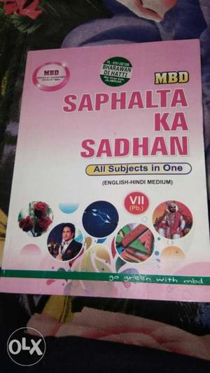 MBD Saphalta Ka Sahan All Subjects In One Book