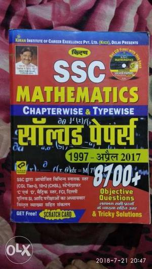 SSC Mathematics Chapterwise & Typewise Book