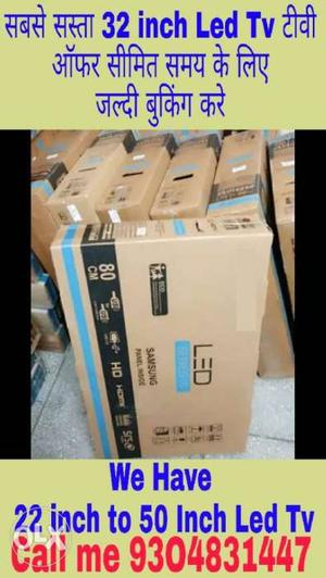 New Seal Pack 32 inch imported Led Tv With 2 Year warranty&