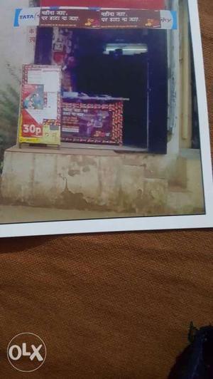Shop for sale in subash nagar main road