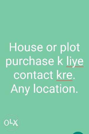 House Or Plot Purchase Text
