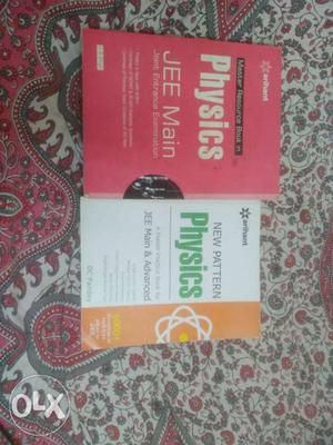 Physics Jee Main by Db.singh, Jee Mains And advance by DC