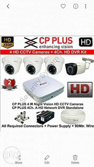 सबसे सस्ता CCTV Camera New 4 Channel CP