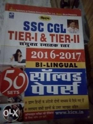 Kiran Ssc Cgl Tier 1 And 2 50 Sets Paperback Bilingual Brand