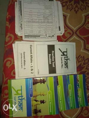 Pratham book set for entrance test preparation