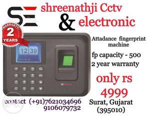 Shreenathji CCTV & electronic Attadance