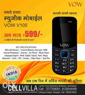 Vow Dual Sim mobile phone with replacement warranty