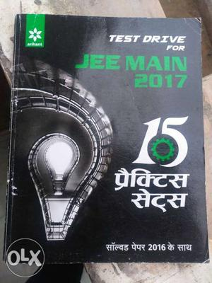 Test Drive For JEE Main Book