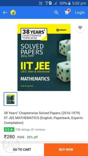 38 Years Solved Papers Book Screenshot