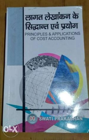 Principles Of Applications Of Cost Accounting Book