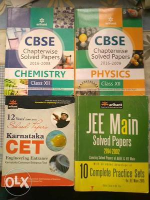 Solved papers of CBSE / JEE MAINS / K CET
