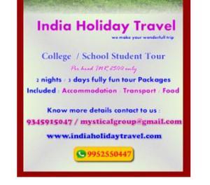 South India Tour Operator South India Tour Travel Coimbatore