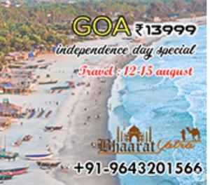 Goa Tour Package Starting price RS  Noida
