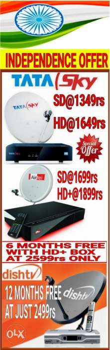 Offer**Offer**New Dth Connections at Just rs Only.Hurry