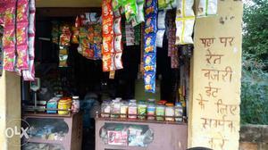 10 marle plot 1 shop on road village chottepur