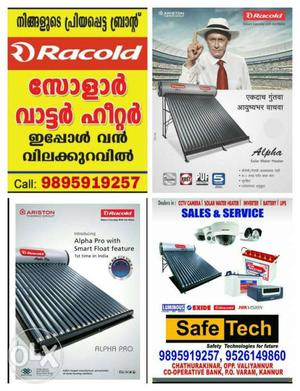 Solar Water Heater India's No 1 brand Racold