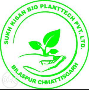 Sukh Kisan Bio Plattech PVT. LTD Logo