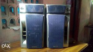 Kenwood  Watts two-way woofer speakers