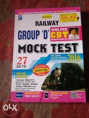 Railway Group D Mock Test Book