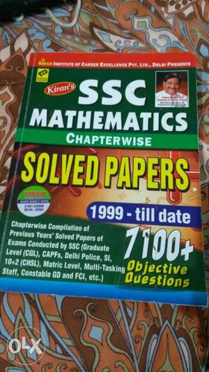 SSC CHSL CGL, At 55% off, Print rate is 435