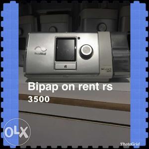 Bipap machine on rent rs