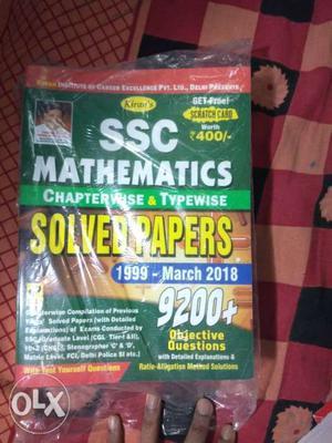 SSC Mathematics Book