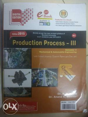 Textbooks for Semester 5, Mechanical Engineering