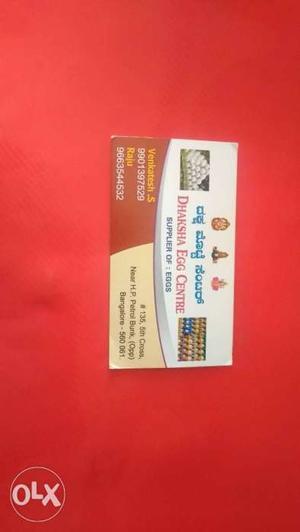 100 Egg 380rs. near by Uttarahalli free home
